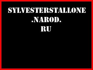 Stallone3